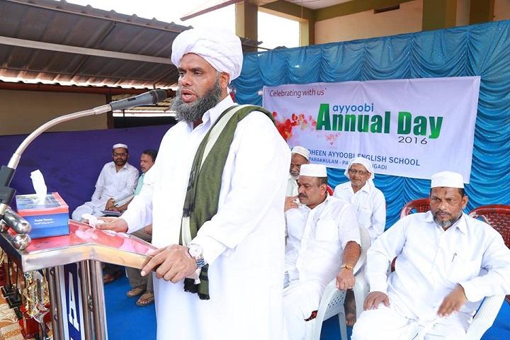 Salahudheen Ayyoobi English School-Annual-Day