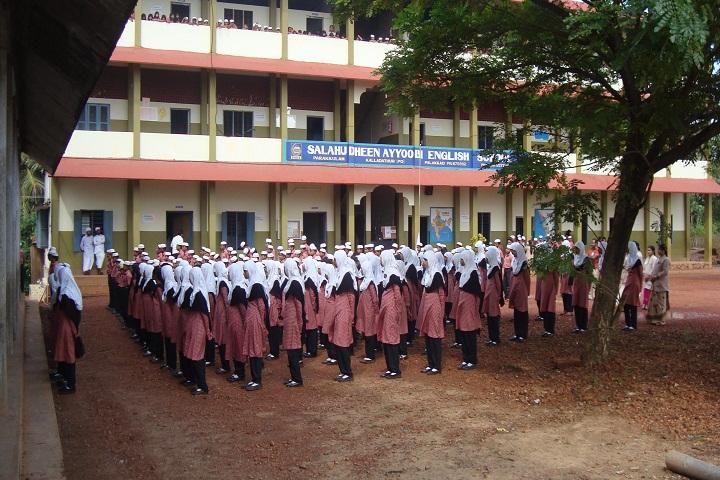 Salahudheen Ayyoobi English School-Assembly