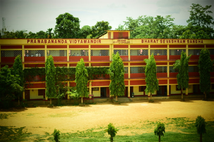 Pranabananda Vidyamandir-School View