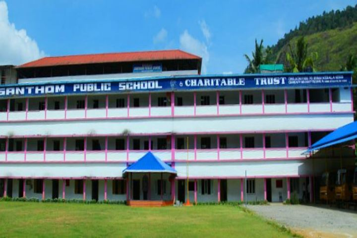 Santhom Public School-School  Campus