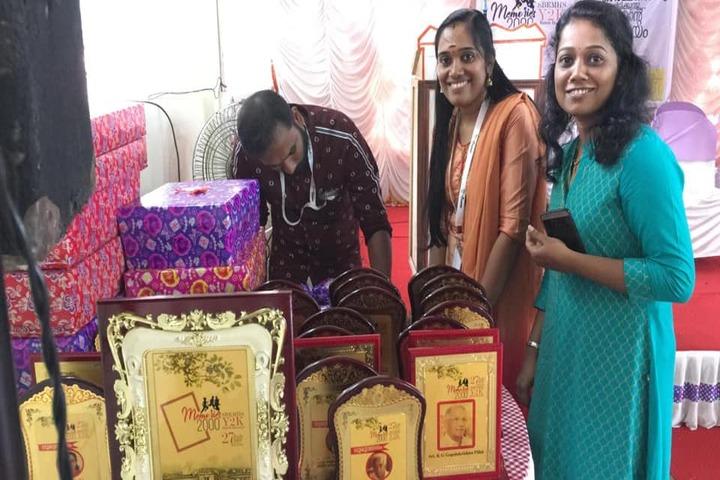 Sree Bhuvaneswari English Medium High School-Annual Day