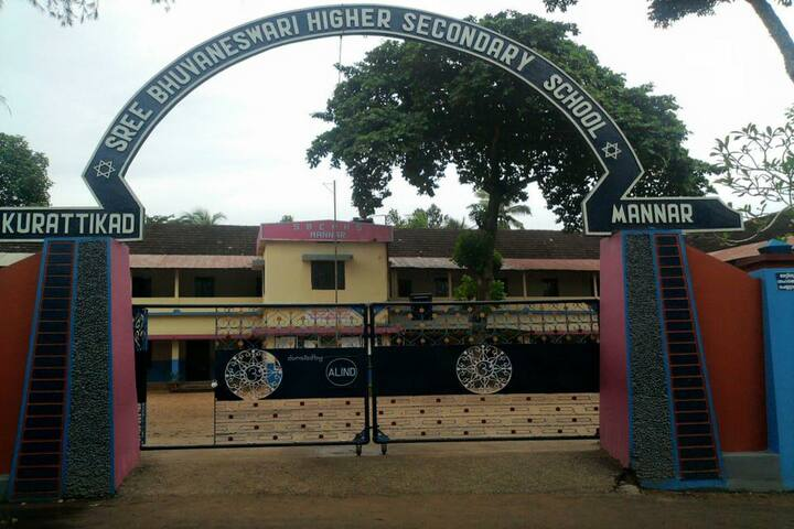 Sree Bhuvaneswari English Medium High School-Entrance