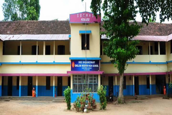 Sree Bhuvaneswari English Medium High School-School Campus
