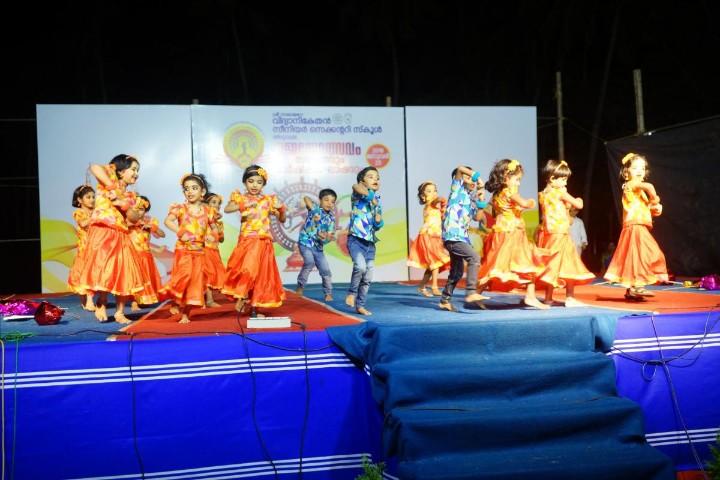 Sreenarayana Vidyaniketan Central School dance