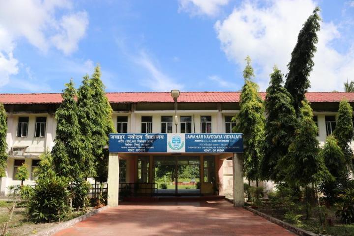 Jawahar Navodaya Vidyalaya- school building