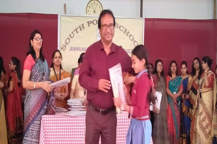 South Point School- Award Ceremony