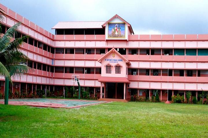 St Antonys Public School-School building
