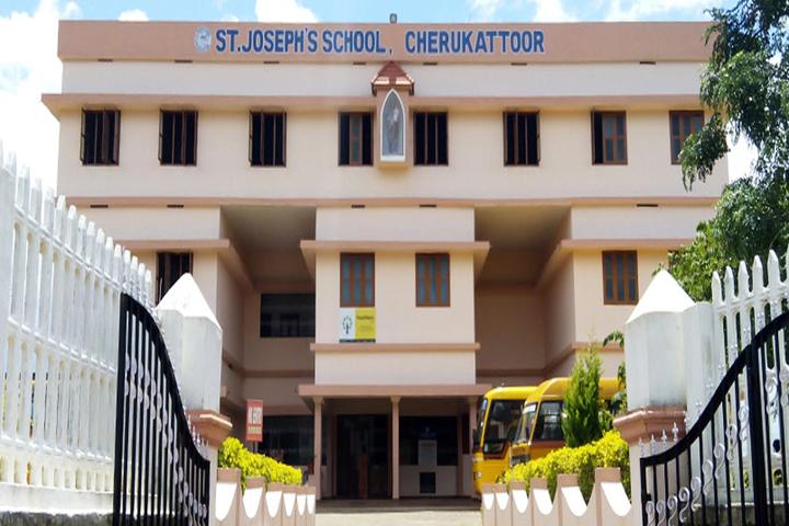 St JosephS School-School Entrance