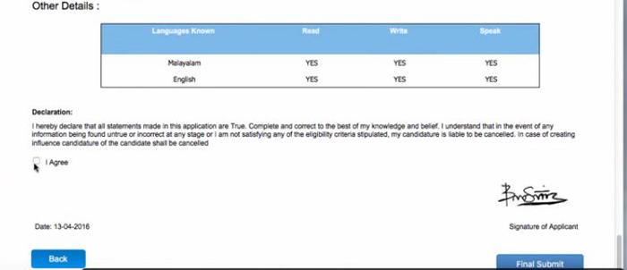 SBI-Clerk-Application-Form-Image-09