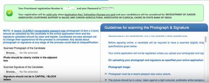 SBI-Clerk-Application-Form-Image-05