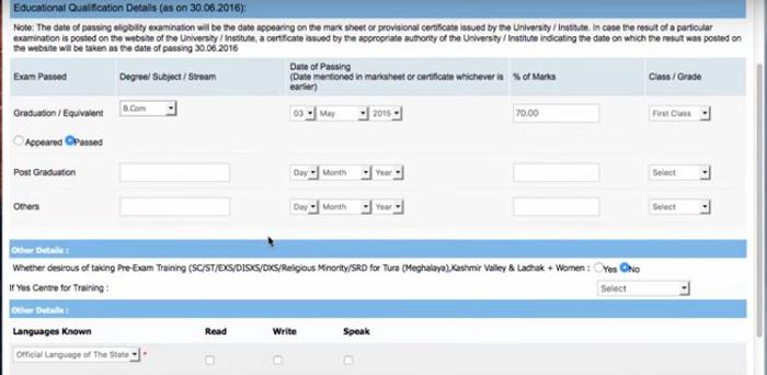 SBI-Clerk-Application-Form-Image-08