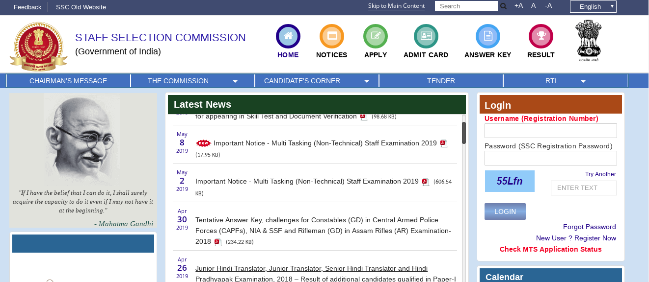 SSC GD Constable Result 2018 Announced -Check GD result @ssc