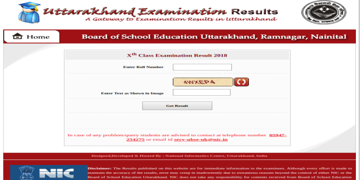 UBSE result window for class 10