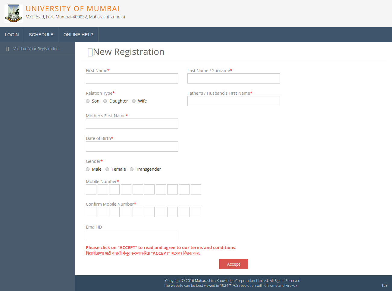 Mumbai University Admission Form 2019 (Released) - Registration Process
