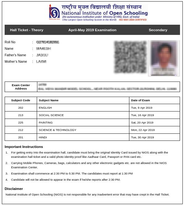 NIOS class 10 admit card theory