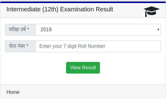 UP Board-12th-result-window