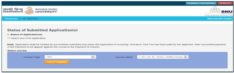 BHU-PET-Application-Form-6