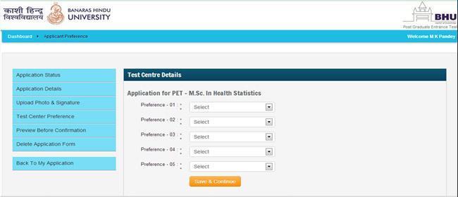 BHU-PET-Application-Form-10