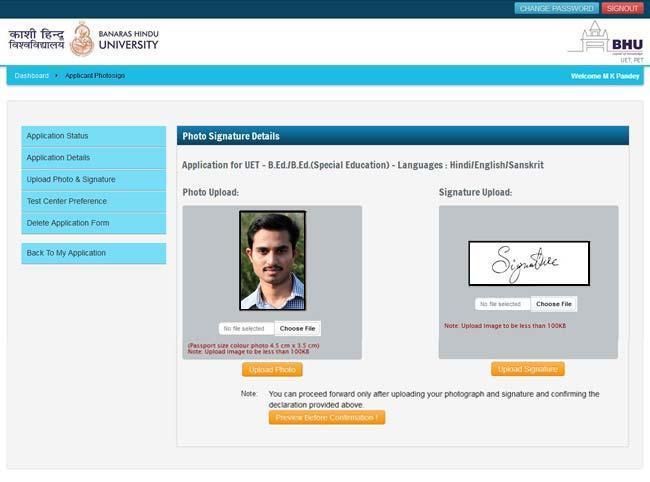 BHU-PET-Application-Form-11