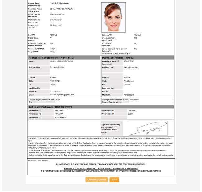 BHU-PET-Application-Form-12