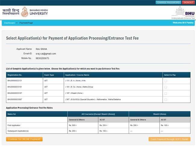 BHU-PET-Application-Form-13