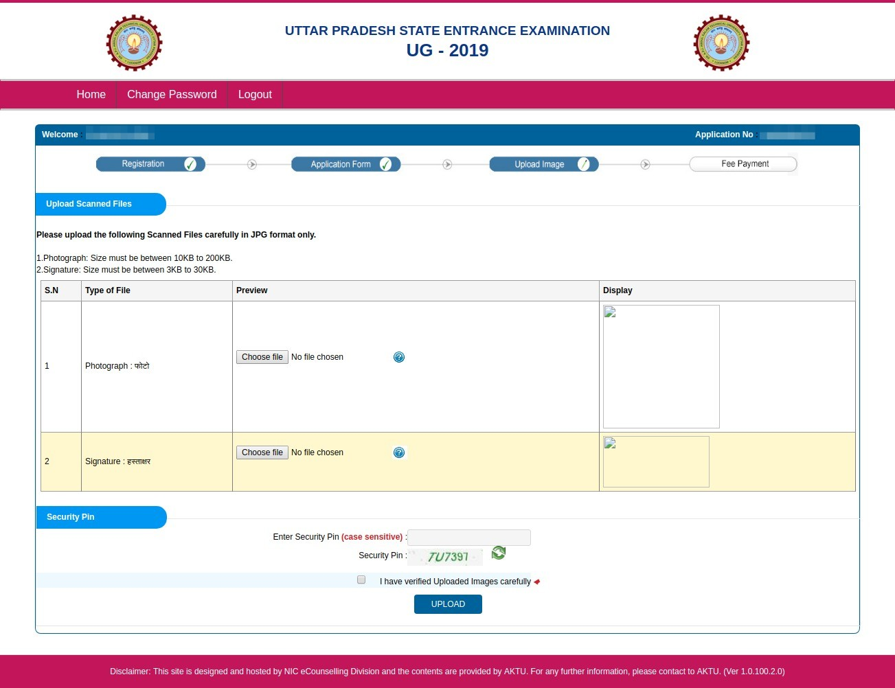 How to fill UPSEE 2019 Application form – Step by Step Procedure