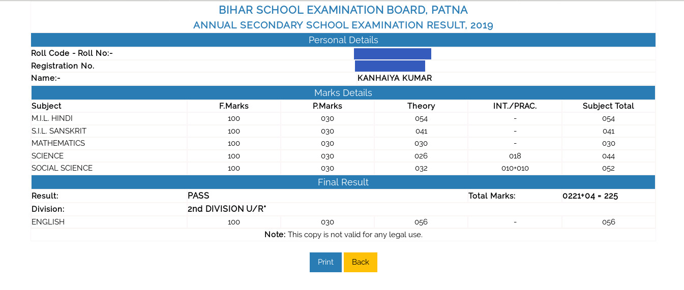 BSEB 10th result 2019 official link activated