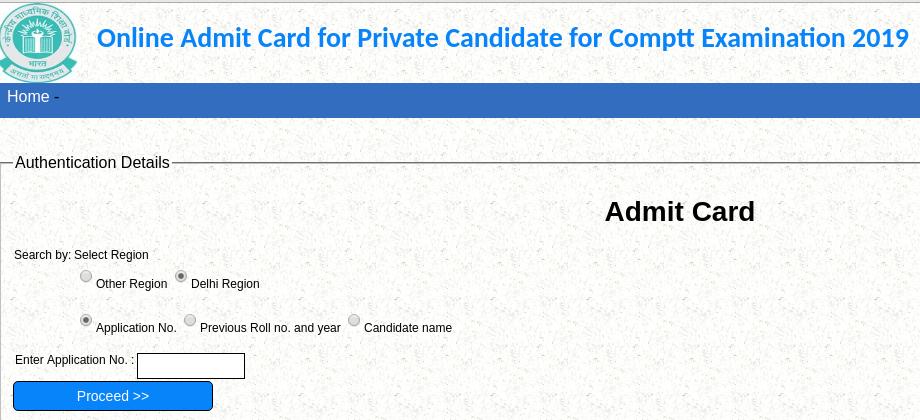 CBSE-Admit-card-login-window