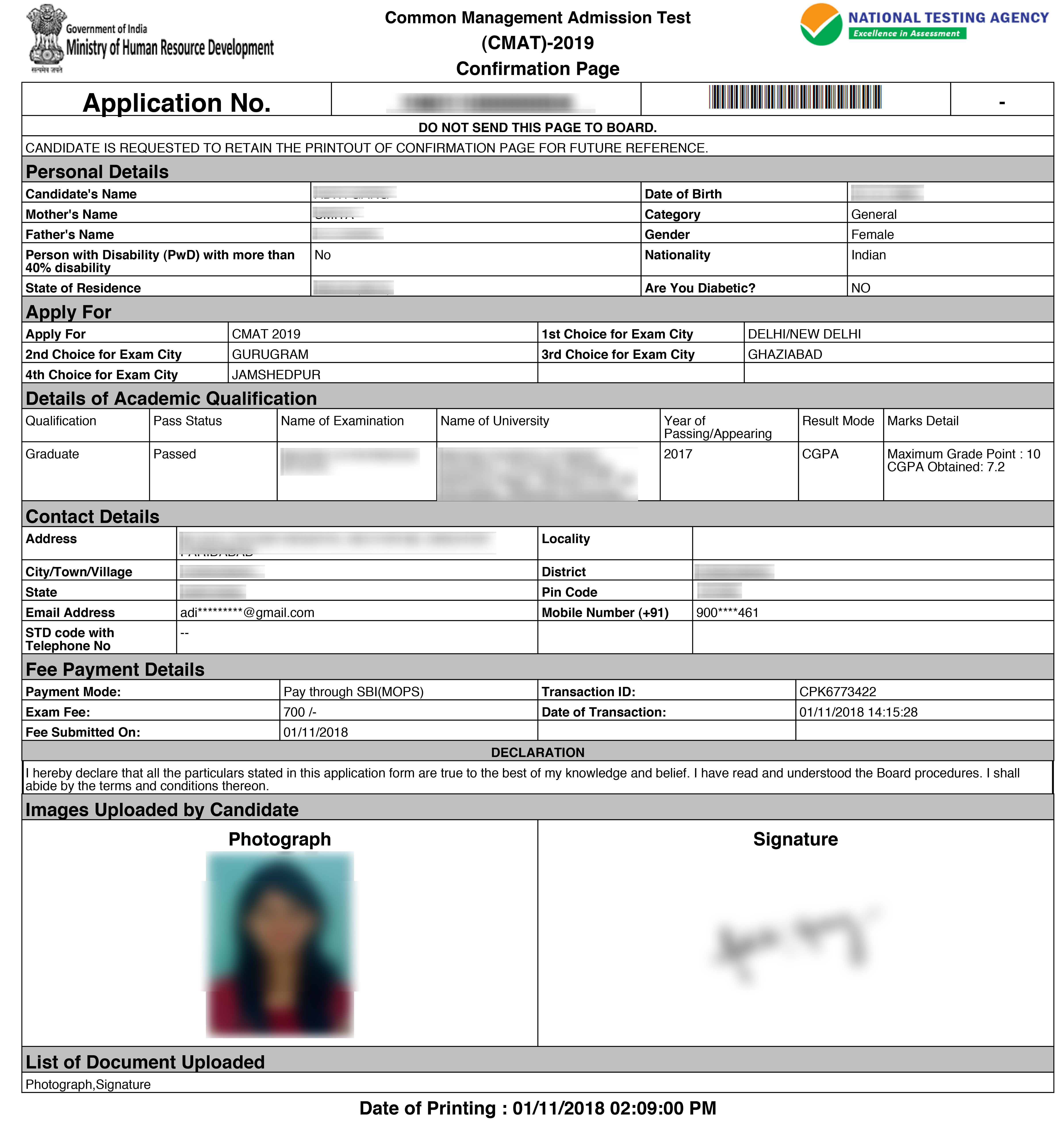 CMAT-application-ConfirmationPage