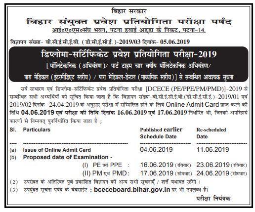 DCECE-2019-Notice