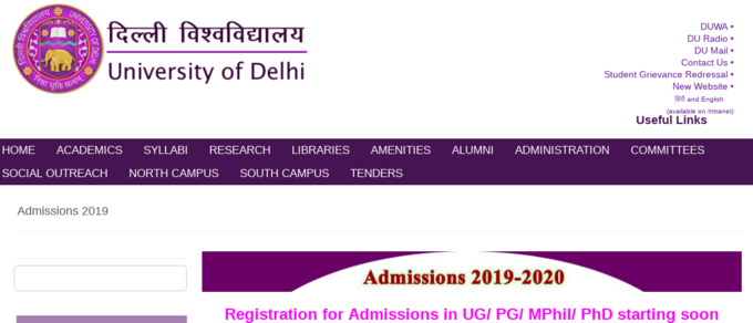 DU_Admission%20(1)