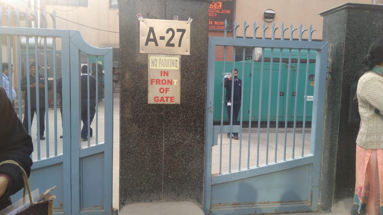 GATE-Closed