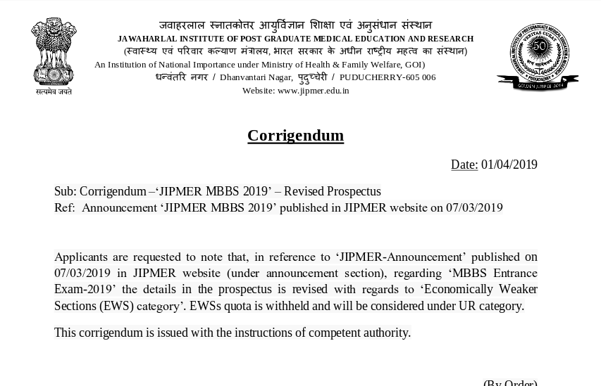JIPMER 2019 (MBBS): Counselling, Cutoff, Seats, Admission