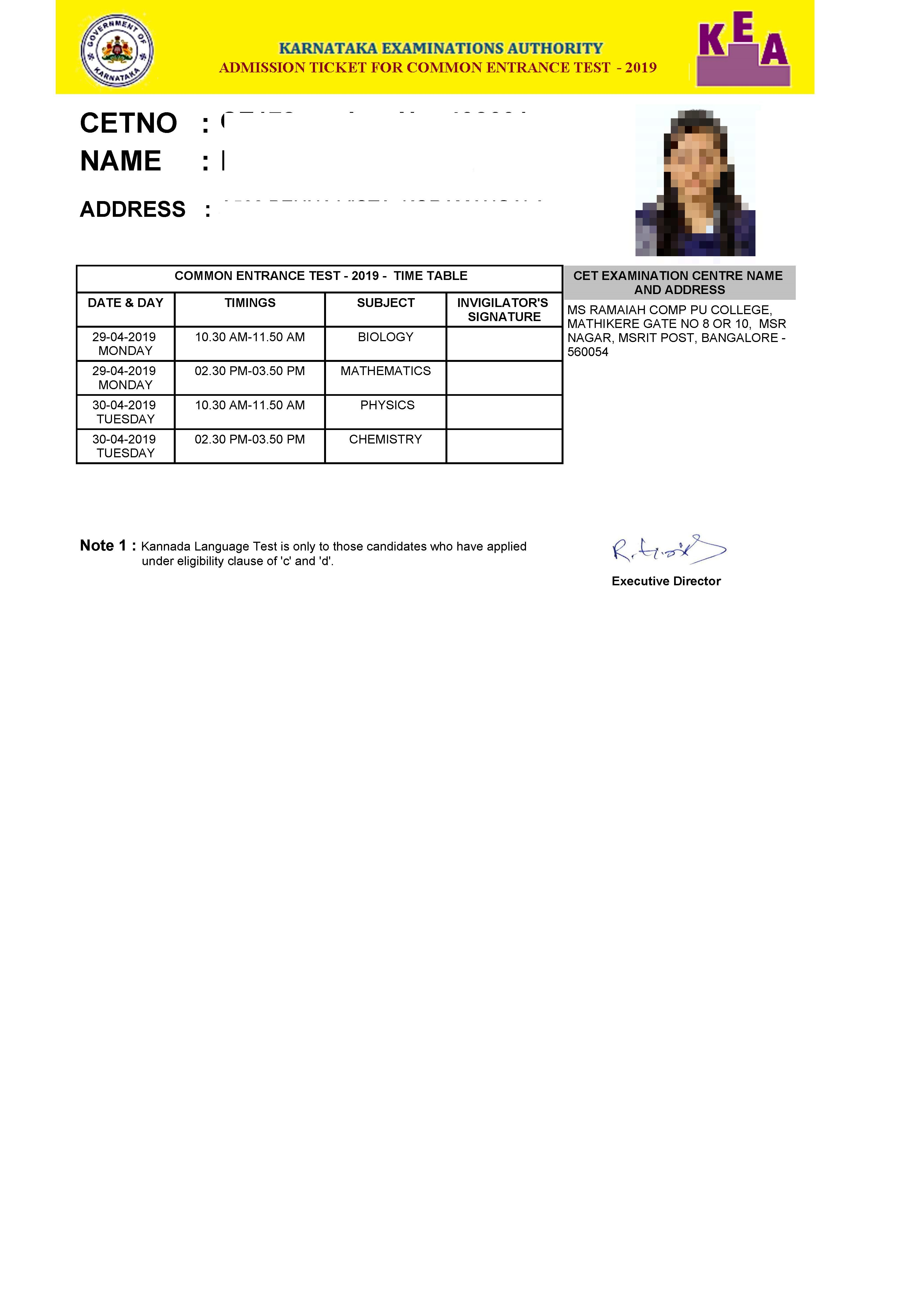 KCET Admit Card 2019 (Released)– Download Hall Ticket