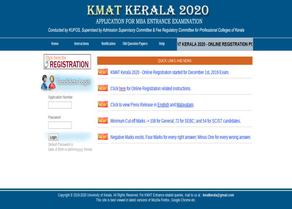 KMAT-IMAGE-1-NEW