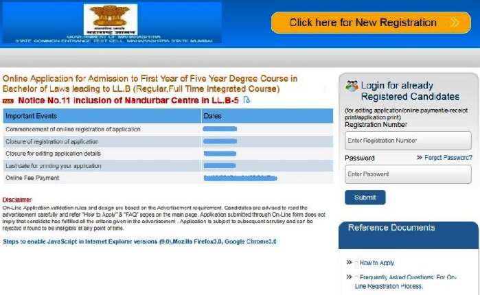 Application Form Of Llb Du 2017, Mh Cet Law 5 Year Integrated Llb Programme, Application Form Of Llb Du 2017