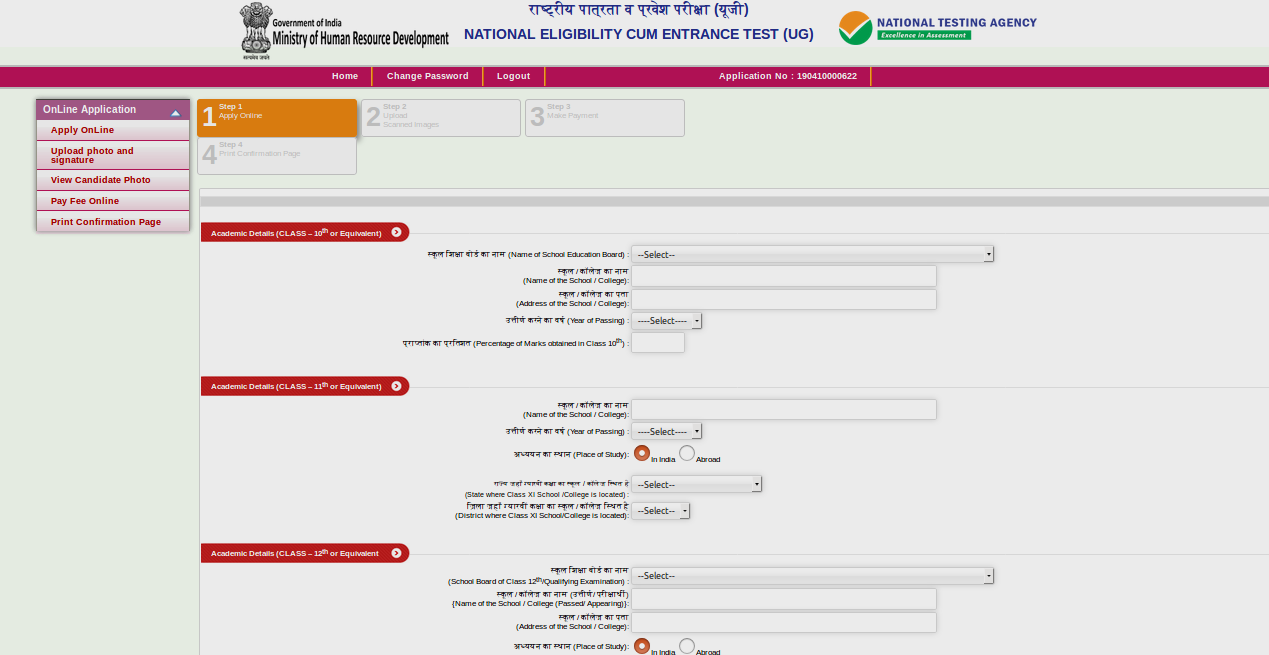 How to fill NEET Application Form 2019, Video – Step by Step