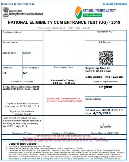 NEET Admit Card 2019 (Karnataka, Odisha & Siliguri): Released!