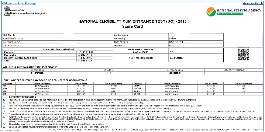 NEET Result 2019 (Declared @ntaneet nic in): Download From