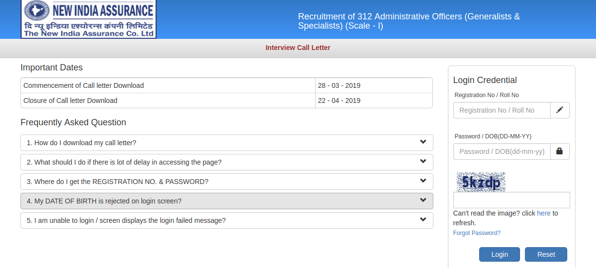 NIACL-AO-Interview-Call-Letter