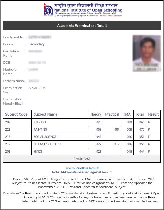 NIOS-10th-Result-mark-sheet