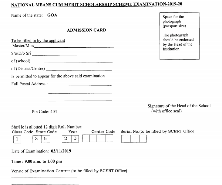 NMMS-Admit-Card