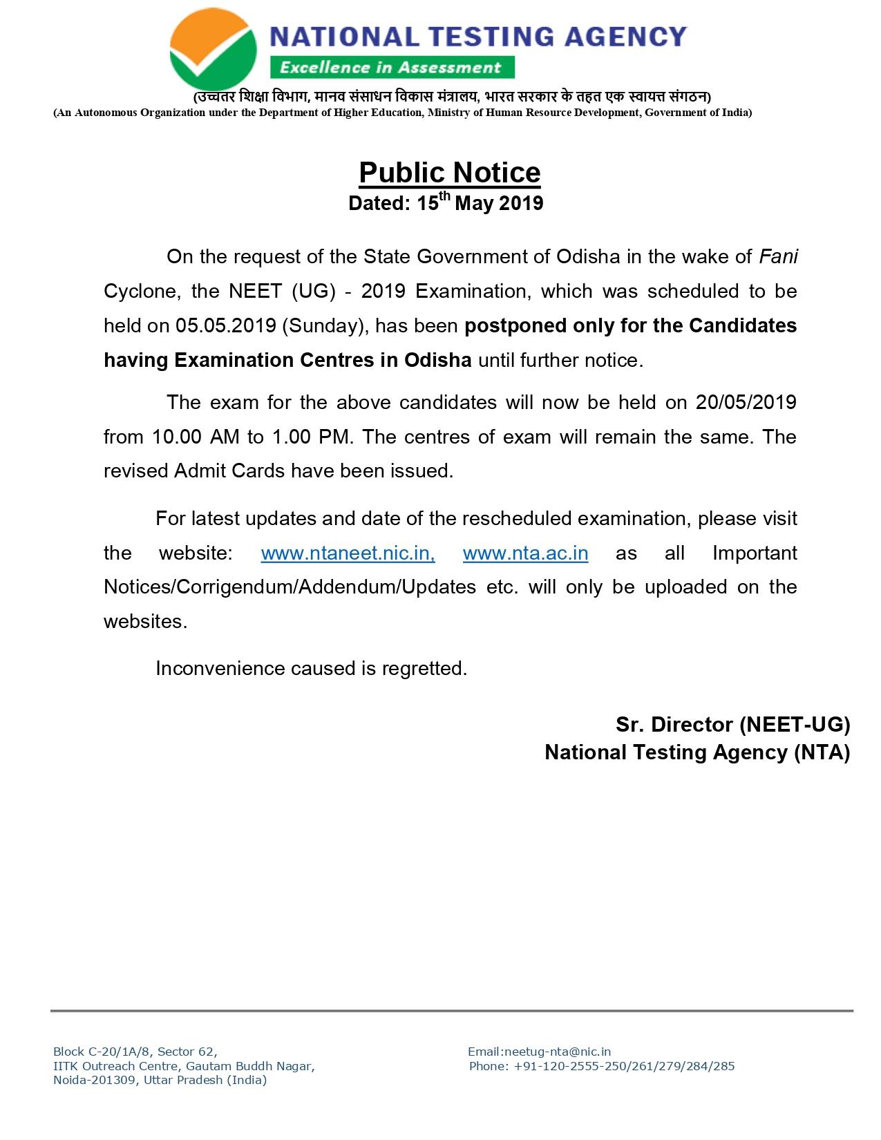 NTA_notification