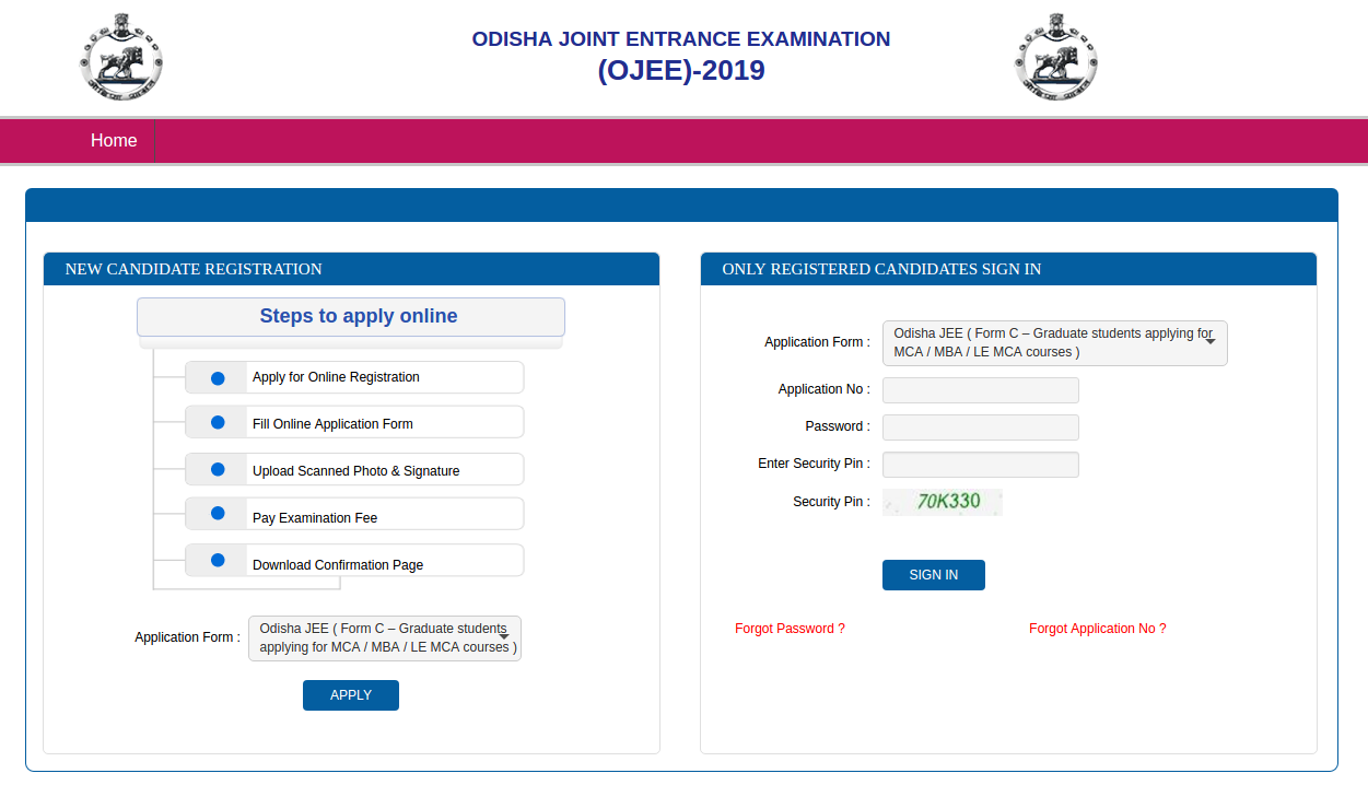OJEE-MBA-Application-Form-2019