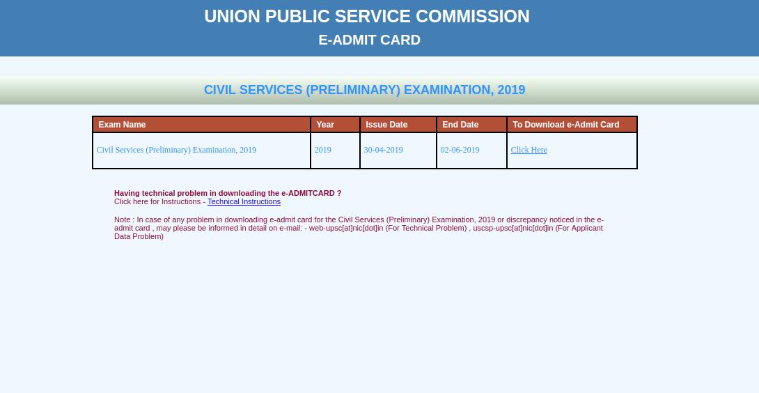 Prelims-Admit-Card(UPSC)