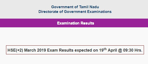 TN HSC result 2019 to be announced in an hour