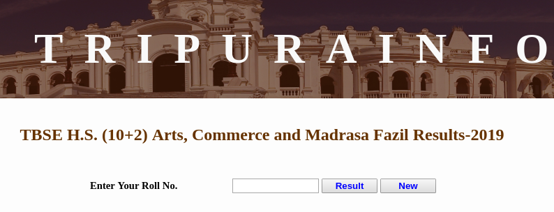 Tripura-12th-result-window