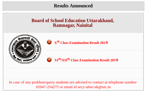 UK board result class 10 direct link
