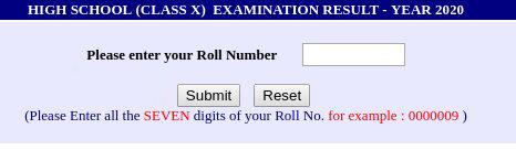 UP-Board-high-school-result-login-window