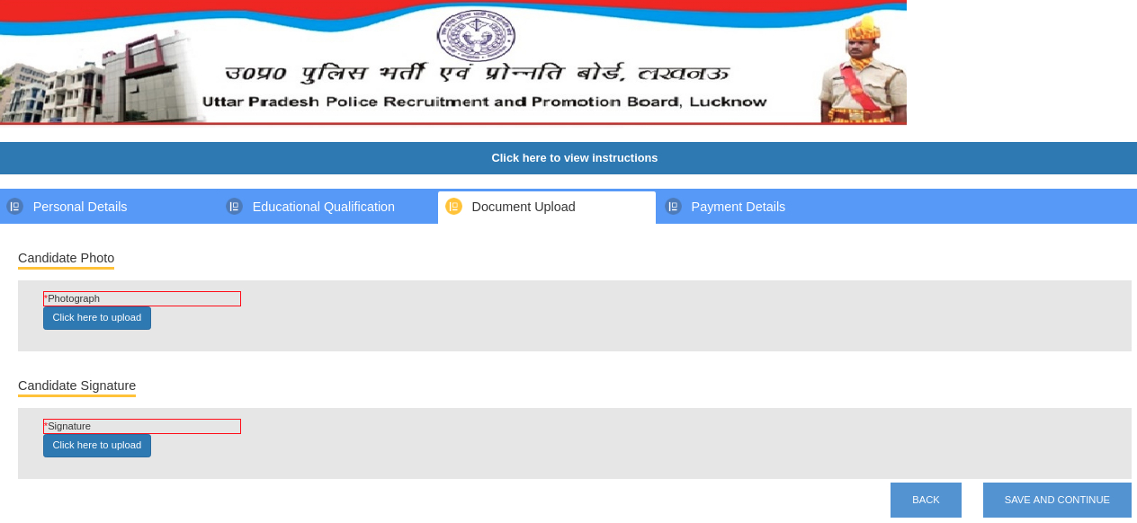 UP-Police-4